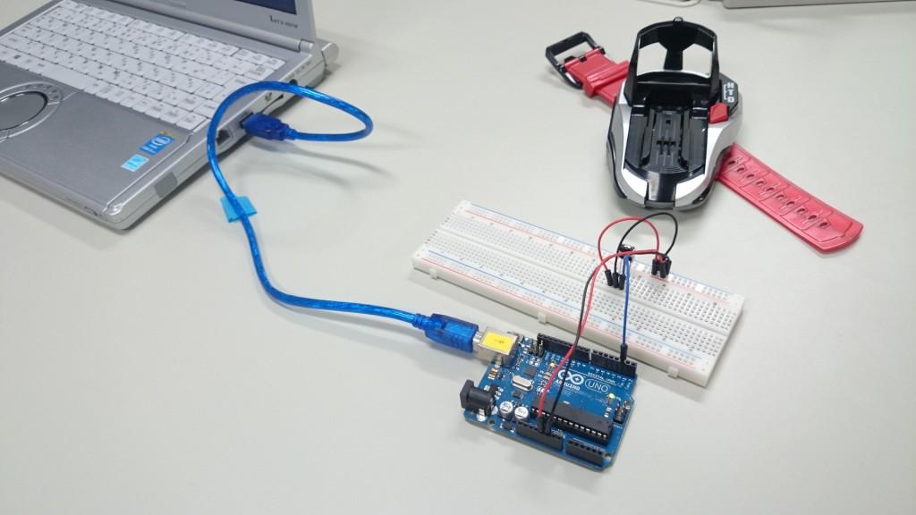 arduinoで赤外線解析