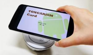 tongarism_card4